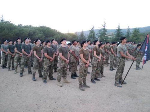 VII Campamento de Orientación Cívico-Militar
